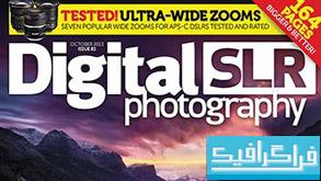 مجله عکاسی Digital SLR Photography - شماره 83