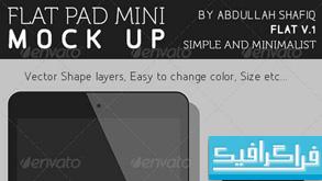 فایل لایه باز ماک آپ Flat iPad Mini