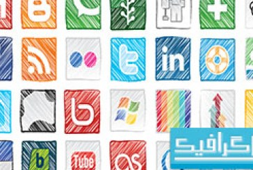 دانلود آیکون سایت های شبکه اجتماعی – طرح گرانج