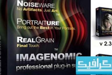 دانلود پلاگین فتوشاپ Imagenomic