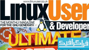 مجله لینوکس Linux User - شماره 130