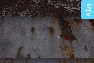 تکسچر های فلزی – شماره 2