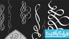 دانلود براش فتوشاپ طرح های تزئینی - 4