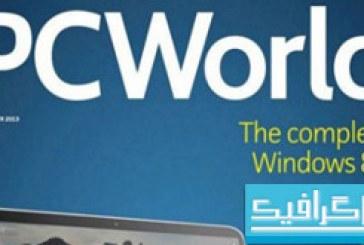 مجله کامپیوتری PC World – سپتامبر 2013