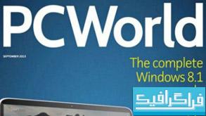 مجله کامپیوتری PC World - سپتامبر 2013