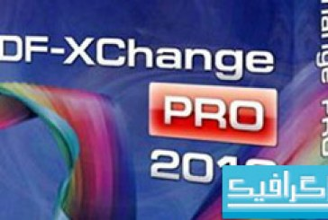 دانلود نرم افزار PDF-XChange 2012 Pro 5.0