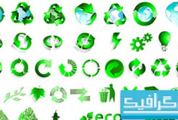 دانلود لوگو های بازیافت