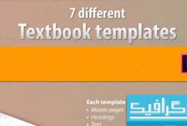 فایل لایه باز قالب کتاب