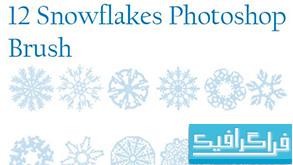 دانلود براش های فتوشاپ دانه برف