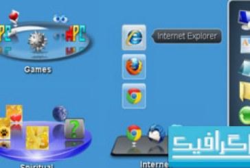 دانلود نرم افزار VeBest Icon Groups 2