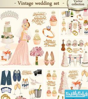 وکتور های عناصر عروسی