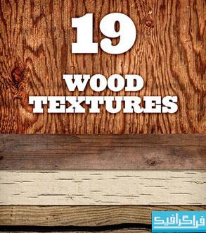 تکسچر های چوب