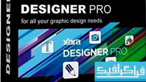 دانلود نرم افزار طراحی Xara Designer Pro X v9.2