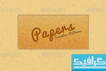 دانلود 8 پترن فتوشاپ با طرح کاغذ