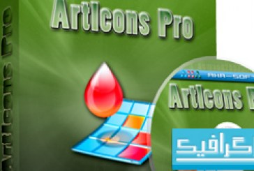 دانلود نرم افزار ساخت آیکون ArtIcons Pro 5.43