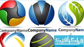 دانلود لوگو های شرکتی