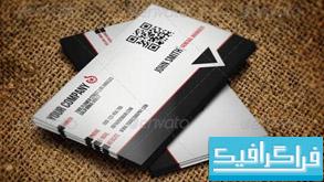 کارت ویزیت شرکتی - شماره 4