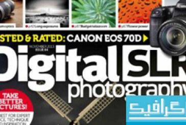 مجله عکاسی Digital SLR Photography – شماره 84