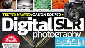مجله Digital SLR Photography-شماره 84