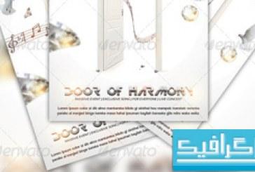 فایل لایه باز پوستر Doors Of Harmonia