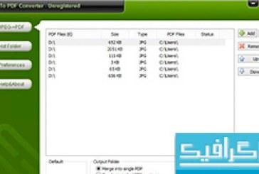 دانلود نرم افزار تبدیل JPEG To PDF Converter Pro 6.6