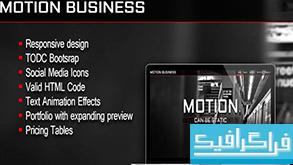 دانلود قالب وب سایت Motion
