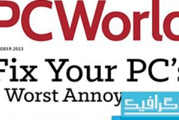 مجله کامپیوتری PC World – اکتبر 2013