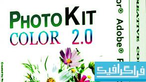 دانلود پلاگین فتوشاپ PhotoKit Color 2.2.3