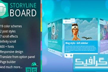 پوسته وردپرس Storyline Board