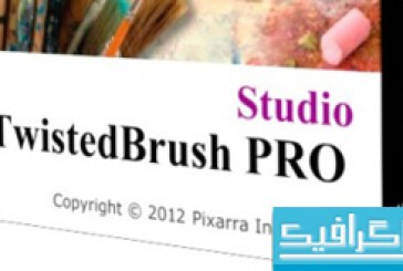 دانلود نرم افزار طراحی گرافیک TwistedBrush Pro Studio 20