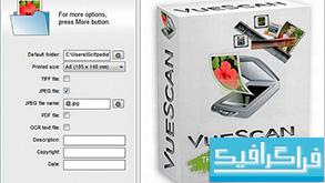دانلود نرم افزار اسکنر VueScan Pro 9.3