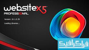 دانلود نرم افزار ساخت صفحات وب WebSite X5 Professional 10