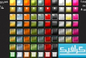دانلود 100 استایل مختلف برای فتوشاپ – شماره 2