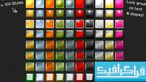 دانلود 100 استایل مختلف برای فتوشاپ - شماره 2