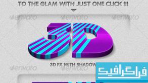 اکشن فتوشاپ سه بعدی ساز - شماره 2