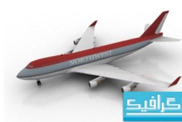 مدل سه بعدی هواپیما