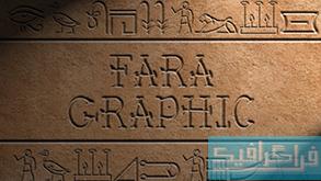 آموزش فتوشاپ ساخت افکت متن مصر باستان