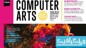 مجله طراحی Computer Arts - نوامبر 2013