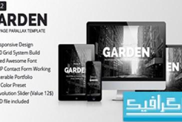 دانلود قالب وب سایت Garden
