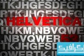 دانلود فونت های انگلیسی Helvetica