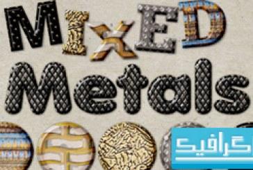 دانلود استایل های مختلف فلزی فتوشاپ