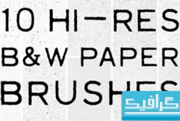 دانلود براش های فتوشاپ کاغذ