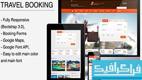 دانلود قالب وب سایت Travel Booking