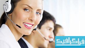 دانلود تصاویر استوک خدمات پشتیبانی مشتری