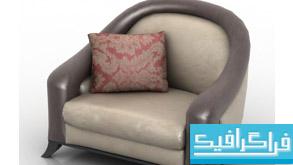مدل سه بعدی صندلی راحتی - شماره 2