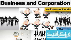 وکتور اشکال شرکتی و تجاری