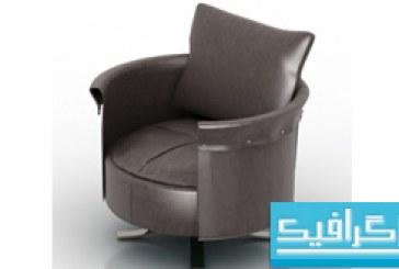 مدل سه بعدی صندلی راحتی