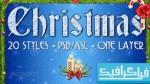 استایل های کریسمس برای فتوشاپ