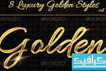 دانلود استایل های طلا برای فتوشاپ – شماره 2