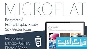 دانلود قالب وب سایت Microflat